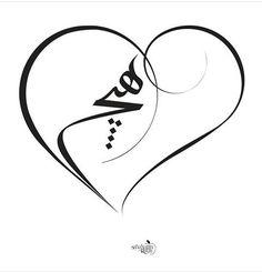 History Of Calligraphy, Persian Calligraphy, Islamic Art Calligraphy, Islamic Art Pattern, Pattern Art, Farsi Tattoo, Persian Tattoo, Rune Symbols, Iranian Art