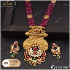 Gold Jewellery Design, Gold Jewelry, Fine Jewelry, Gold Pendant, Pendant Jewelry, Indian Wedding Gifts, Embroidery Suits Design, Gold Set, Necklace Designs