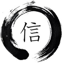 Enso circle of enlightment with the japanese symbol for faith!