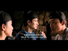 Chuting Cao's Lesson Idea - Detective Dee And The Mystery Of The Phantom Flame (2010) - YouTube