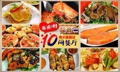一定要吃当地最有名、最道地的美食,不然你就不算到过曼谷!