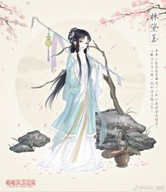 Nikki - Hanfu (The Story of The Stone)