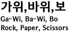 Random Hangul
