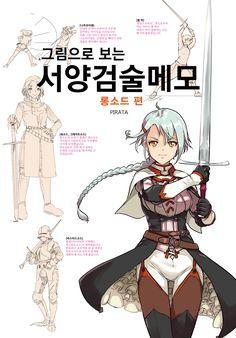 웹툰가이드 스토어 Fantasy Character Design, Character Design Inspiration, Character Concept, Character Art, Sword Poses, Manga Drawing Tutorials, Fighting Poses, Sword Fight, Dynamic Poses
