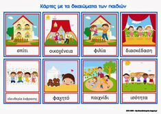 Το νέο νηπιαγωγείο που ονειρεύομαι : 35 κάρτες με τα δικαιώματα των παιδιών