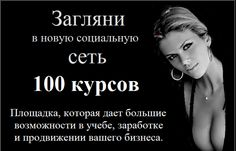 PLATINCOIN ПЛАТИНКОИН http://platincoinliders.com/?u=59
