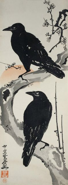 KAWANABE KYOSAI (1831-1889)- Two Crows on a Plum Branch with Rising Sun.  After 1885. Kakemono-e. 69.9 x 26 cm. Clark, Demon of Painting: Kawanabe Kyosai, British Museum, frontispiece and plate 102; Kawanabe Kyosai: Selected Works from the Israel Goldman Collection, Tokyo, 2002, no. 68.