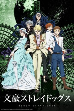 Crunchyroll - Bungo Stray Dogs Full episodes streaming online for free