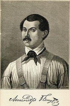 Алекса́ндр Алекса́ндрович Бесту́жев (1797 — 1837)
