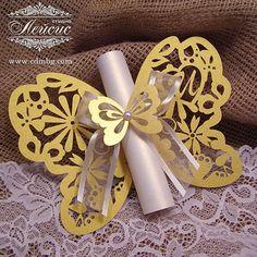 Сватбена покана пеперуда в златно. Студио Лейсис