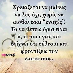 Strong Quotes, Positive Quotes, Motivational Quotes, Inspirational Quotes, Book Quotes, Life Quotes, Feeling Loved Quotes, Greek Quotes, Beautiful Words