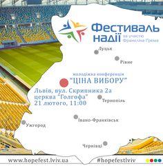21 лютого об 11 годині у Львові відбудеться молодіжна конференція в рамках Міжнародного фестивалю надії. Насичена програма, мотивуючі спікери, заряд позитиву – все це у програмі конференції «Ціна вибо...