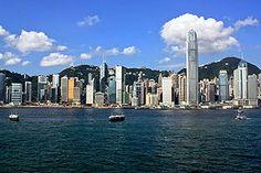 香港 - Wikipedia