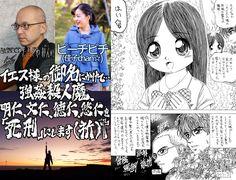 Wordpress, Anime, Movies, Movie Posters, Films, Film Poster, Cartoon Movies, Cinema, Anime Music