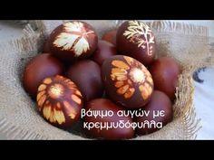 Greek Easter, Easter Egg Dye, Easter Crafts, Easter Ideas, Greek Recipes, Fruit, Vegetables, Youtube, Food
