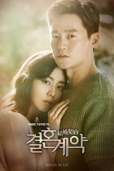 Marriage Contract Kdrama too much sadness and feel like the heroine is too weak. Although I like seeing Lee Seo Jin and the little girl together. Kdrama 2016, Best Kdrama, Sailor Moon, Mbc Drama, Audio Latino, Couple Romance, Girls Together, K Pop Star, Thai Drama