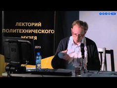 Константин Дудаков-Кашуро: «Шум как альтернативный проект советской музыки»