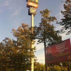 McDonalds w Wawrze