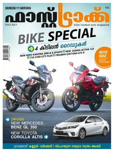 Fast Track Malayalam Magazine - Buy, Subscribe, Download and Read Fast Track on your iPad, iPhone, iPod Touch, Android and on the web only through Magzter