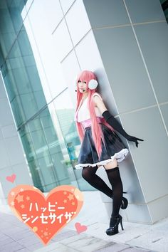 Megurine Luka, Vocaloid, Cosplay  / Song: Happy Synthetizer
