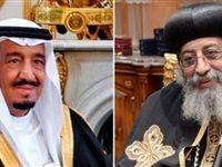 أخبار مصر اليوم تواضروس يلتقي ملك السعودية في فورسيزون