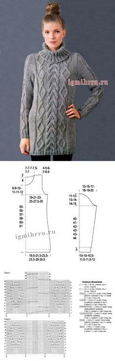 Длинный шерстяной свитер с объемными аранами. Спицы