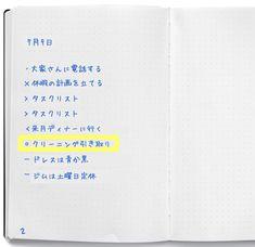 バレットジャーナル公式サイト「入門ガイド」日本語訳 - わたしのバレットジャーナル Get Started, Bujo, Bullet Journal