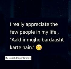 baki to meri logo se umidein km hoti jaa rhi hai😊. Crazy Girl Quotes, Funny Girl Quotes, Crazy Funny Memes, Bff Quotes, Cute Love Quotes, New Memes, Girly Quotes, Best Friend Quotes, Attitude Quotes