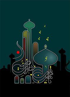 Untitled Eid Mubarak Hd Images, Eid Images, Arabic Calligraphy Art, Arabic Art, Different Forms Of Art, Islamic Wall Art, Islamic Wallpaper, Stencil Designs, Flower Wallpaper