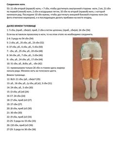 Best 11 Free Amigurumi Crochet Doll Pattern and Design ideas – Page 37 of 37 – Daily Crochet! Crochet Doll Pattern, Crochet Patterns Amigurumi, Amigurumi Doll, Crochet Dolls, Crochet Stitches, Doll Patterns Free, Free Pattern, Pattern Ideas, Pattern Design