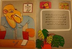 a page from the book Camel O Camel