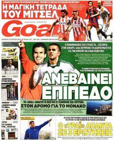 Ανεβαίνει επίπεδο #GoalNews #Panathinaikos