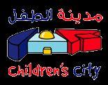 Children City Portal Portal, Dubai, City, Children, Young Children, Boys, Kids, Cities, Child