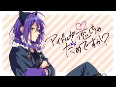 Honey Works, Princess Zelda, Animation, Twitter, Fictional Characters, Anime Boys, Girls, Youtube, Musica