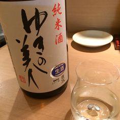 ゆきの美人 純米酒
