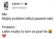 Urdu Funny Quotes, Funny Attitude Quotes, Stupid Quotes, Cute Funny Quotes, Really Funny Memes, Funny Facts, Crazy Funny Memes, Fun Quotes, Wisdom Quotes