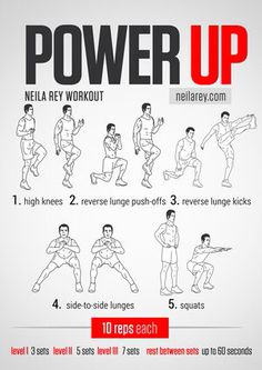 PowerUp - Neila Rey workout - neilarey.com