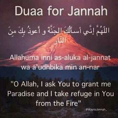 """Whoever asks Allah for Jannah 3 times, Jannah will say, """"O Allah, enter him into Jannah."""""""