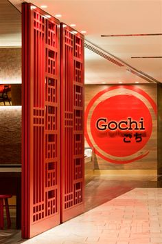 Gochi - PointOfView - Lighting Design