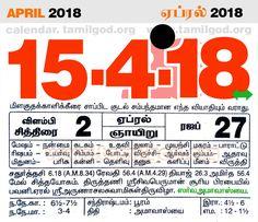 April  2018 Calendar - Tamil daily calendar for the day 15/4/2018