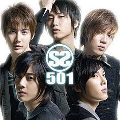 SS501 - Self-titled Album