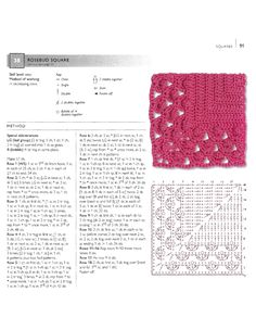 ru / Фото - 75 Floral Blocks to Crochet - nezabud-ka Crochet Blocks, Crochet Chart, Crochet Squares, Crochet Granny, Crochet Motif, Crochet Stitches, Free Crochet, Crochet Patterns, Motifs Granny Square