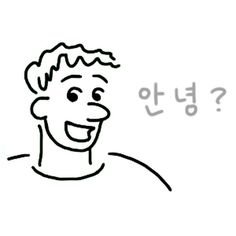 If you're new to this channel, then here are some information for you. If you're beginner who is willing to learn Korean, then I suggest you to learn 한글 the .