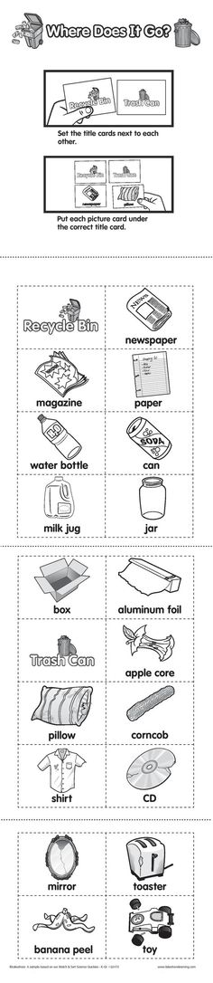 What goes in the recycle bin, and what goes in the trash? Children play this fun game and learn how to sort their garbage!