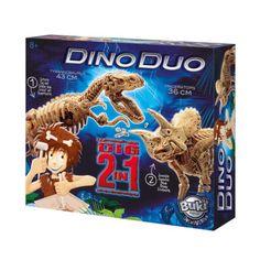 Quels os appartiennent au Tyrannosaure