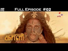 Parvathi's transformation into Mahakaali helps the Deva's defeat the demons. What happens when Mahakaali comes face to face with Raktabija, who possesses the. Holy Holy, Indian Gods, The Millions, Full Episodes, Krishna, February, Blessed, Hearts, The Unit