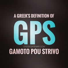 The Top Funniest & Proudest Greek Memes Funny Greek Quotes, Greek Memes, Greek Sayings, Funny Captions, Funny Jokes, Funny Statuses, Greek Language, Greek Words, Jokes Quotes