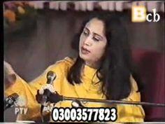 Parveen Shakir in pakistan 1994