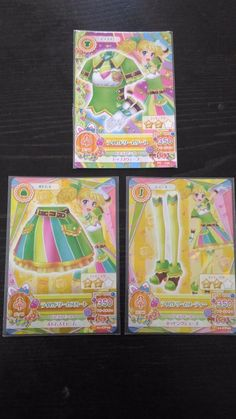 """Trading card of Japanese Idol Animation """"AIKATSU """" Campaign Lime dream coord 208"""