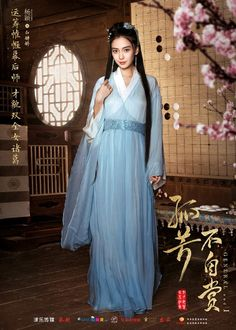 Angelababy as Bai Ping Ting in General and I - 2017 Chinese Period Drama - Ancient Chinese Hanfu Costumes.